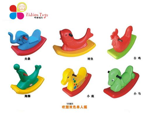 儿童摇马,单人摇马,幼儿摇摇乐,儿童塑料木马,儿童摇马,幼儿园摇摇